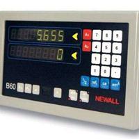 NEWALL纽沃B60系列球栅数显表 英国纽沃(新和)球栅数显表