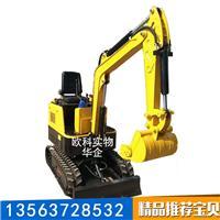 OKW-800型小型挖掘机 农用植树微型挖土机