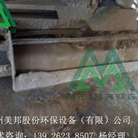 打桩污泥处理脱水机 打桩污泥过滤设备