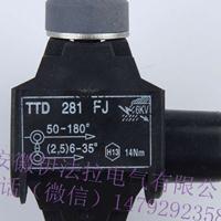 电缆分支器伊法拉电气 专业生产厂家