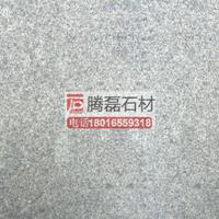 供应深灰色花岗岩G654芝麻黑