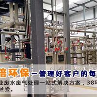 含铜废水处理工艺