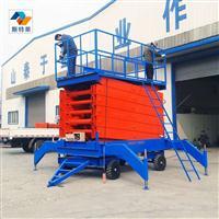 济南斯特莱SJY0.3-10米移动式升降台液压剪叉升降机高空作业车
