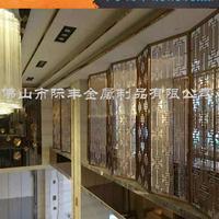 金属制品厂专业生产不锈钢屏风,不锈钢隔断,金属花格!