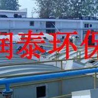 信誉好的玻璃钢拱形盖板的生产厂家在哪里-润泰