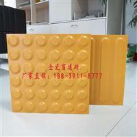 青海西宁盲道砖常用尺寸 路面砖符合标准的全瓷盲道砖