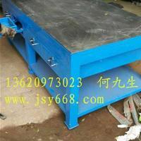 钢板拆模台、模具拆模台、拆模工作台生产厂家