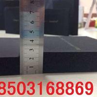 B1级橡塑保温板生产商