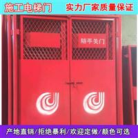 施工安全门电梯井防护围挡升降梯门基坑临边护栏