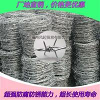 刺绳铁蒺藜防盗网防爬网刀片刺铁丝网