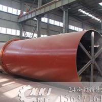 郑州石灰石烘干机性能特点卓越