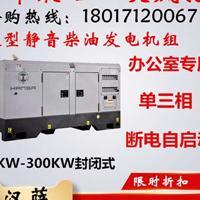 50KW超静音三相柴油发电机组