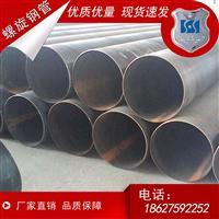 湖南隆盛达钢管制造有限公司螺旋焊管批发价格便宜
