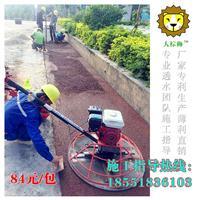 透水混凝土技术指导 透水地坪施工配方
