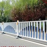社区街道栏杆