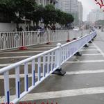 人行道路隔离护栏