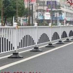 弧形京式交通护栏