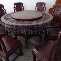西安实木餐桌椅、红木餐桌椅、老榆木餐桌椅、中式餐桌椅、定做厂