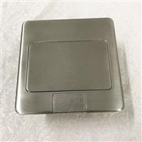 上海梅兰日兰地板插座开关不锈钢面板 多功能键开关 阻尼地插开关