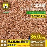 透水露骨料混凝土砼地坪道路面层专用强力清洗剂(缓凝剂1公斤)