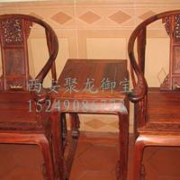 西安实木椅尺寸图、圈椅价格厂家、官帽椅定做尺寸、皇宫椅效果图