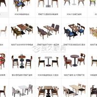 汕头牛肉火锅餐桌餐椅沙发卡座款式尺寸休闲桌椅实木桌椅