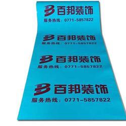 东莞环保地面保护膜厂家 公司写字楼走廊房间装修地面地板保护膜