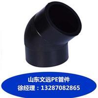慶陽PE管件/甘肅16公斤450口徑彎頭管件/慶陽PE管件供應