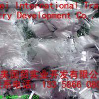 供应混凝土工程用聚丙烯纤维