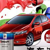 汽车油漆涂料品牌加盟代理哪家比较好?