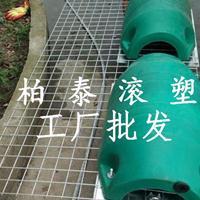 政府水库整治拦污浮筒 夹钢丝网拦污浮筒孔径25mm