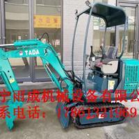 电动小型挖掘机无污染 矿用挖掘机