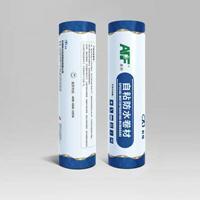 APF-500自粘聚合物改性沥青防水卷材