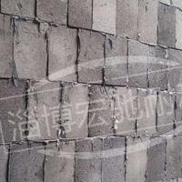 轻质型玻化砖