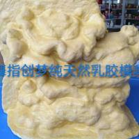 安顺市diy石膏像模具,乳胶石膏像模具,石膏模具多少钱一套