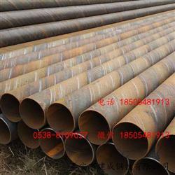 山东钢材市场 山东焊管价格 泰安焊管泰安无缝焊管泰安镀锌焊管
