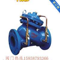 JD745X-10C铸钢隔膜式多功能水泵控制阀浙江厂家直销
