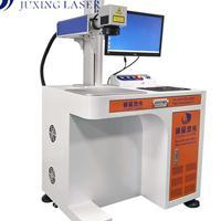 深圳ABS塑料激光镭雕机PC塑胶制品激光打标机