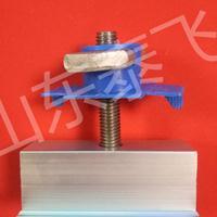光伏支架铝合金中边压块太阳能电池板整套支架配件螺丝螺母