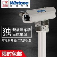 文通科技 车牌识别一体机停车场收费系统摄像机