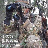 千里拍VC999便携式双筒红外夜视仪远距侦测拍摄系统