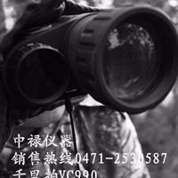 千里拍VC-990便携式红外数码夜视仪远距侦测拍摄系统
