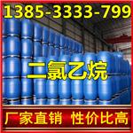 山东生产国标二氯乙烷厂家 全国内工业级桶装二氯乙烷生产厂家