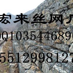 石笼网厂家 石笼网箱生产厂家 最新行情报价