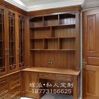 长沙全屋原木家具工艺、原木橱柜门、书柜定做货期很短