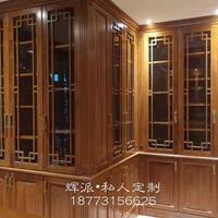 长沙全房原木家具环保、原木衣柜门、酒柜订做地址电话
