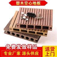 140*23 户外墙板 户外地板 生态木 集成墙板 石塑地板 厂家直销
