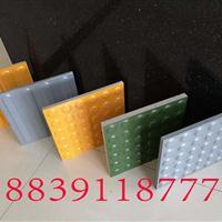 瓷质盲道砖 市政道路工程专用 设计标准