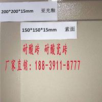 云南耐酸砖防腐 3cm厚度耐酸瓷砖陶瓷铺地砖
