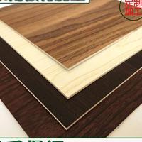 3mm贴面板免漆板 三聚氰胺贴面 提供各尺寸裁切服务